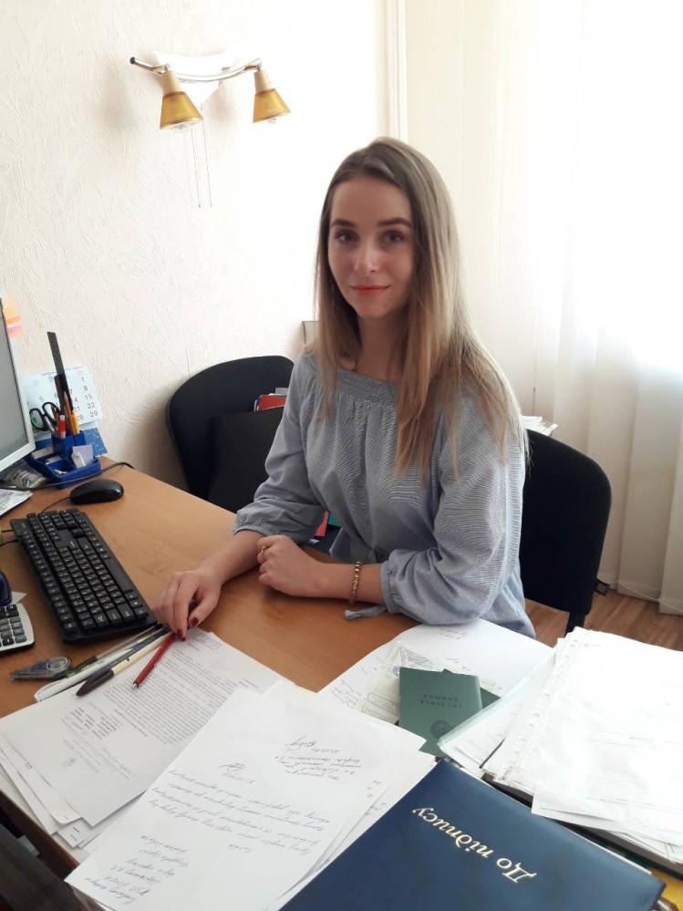 Кошелева Юлія Сергіївна