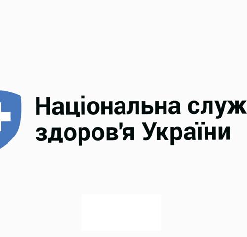 договір-НСЗУ