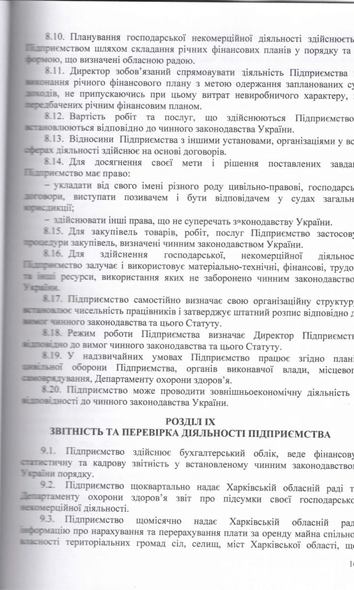 Статут КНП ХОР обласний центр служби крові-16